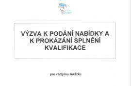 Veřejná zakázka č. 1/2021